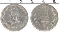 Изображение Монеты Индия 2 рупии 1998 Медно-никель  Дешбандху Читтарандж