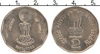 Изображение Монеты Индия 2 рупии 2000 Медно-никель  50 лет Верховному су