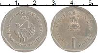 Изображение Монеты Индия 1 рупия 1985 Медно-никель  Международный год мо