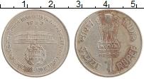 Изображение Монеты Индия 1 рупия 1993 Медно-никель  89-я Международная П