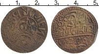 Изображение Монеты Узбекистан 25 рублей 1921 Латунь