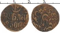 Изображение Монеты Узбекистан 500 рублей 1921 Латунь