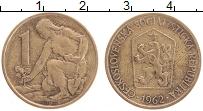 Изображение Монеты Чехословакия 1 крона 1962 Латунь XF