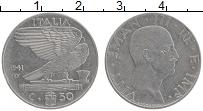 Изображение Монеты Италия 50 чентезимо 1941 Медно-никель XF Виктор Эммануил III
