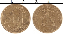 Изображение Монеты Финляндия 50 пенни 1973 Латунь XF