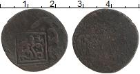 Продать Монеты Тимуриды 1 фельс 0 Медь