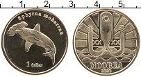 Изображение Мелочь Полинезия 1 доллар 2020 Латунь UNC UNUSUAL. Остров Муре