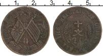 Изображение Монеты Китай 10 кеш 1921 Бронза VF Республика