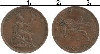 Изображение Монеты Ионические острова 1 лептон 1862 Медь XF+ Британская администр