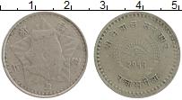 Изображение Монеты Непал 50 пайс 1954 Медно-никель XF Трибхуван-восьмой ко