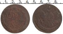Изображение Монеты 1741 – 1761 Елизавета Петровна 5 копеек 1760 Медь VF ММ