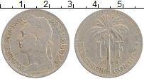 Изображение Монеты Бельгийское Конго 1 франк 1928 Медно-никель XF Альберт