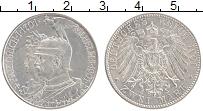 Изображение Монеты Пруссия 2 марки 1901 Серебро UNC- 200 лет Пруссии: от