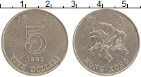 Изображение Монеты Гонконг 5 долларов 1993 Медно-никель XF