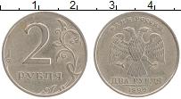 Изображение Монеты Россия 2 рубля 1999 Медно-никель XF СПМД