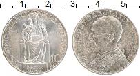 Изображение Монеты Ватикан 10 лир 1941 Серебро UNC- Пий XII