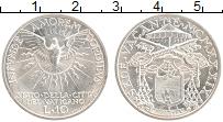 Изображение Монеты Ватикан 10 лир 1939 Серебро UNC- Вакантный престол