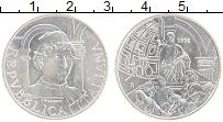 Изображение Монеты Италия 500 лир 1992 Серебро UNC- Боттичелли