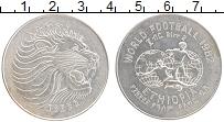 Изображение Монеты Эфиопия 2 бирра 1982 Посеребрение UNC- Чемпионат Мира по фу