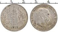 Изображение Монеты Австрия 1 крона 1913 Серебро XF Франс Иосиф I