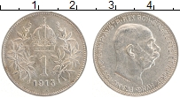 Изображение Монеты Австрия 1 крона 1915 Серебро UNC- Франс Иосиф I