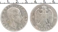 Изображение Монеты Югославия 50 динар 1938 Серебро UNC- Петар II