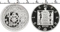 Изображение Монеты Чехия 200 крон 2010 Серебро Proof 600 лет Астрономичес