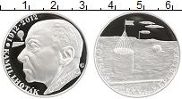 Изображение Монеты Чехия 200 крон 2012 Серебро Proof 100 лет со дня рожде