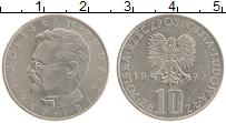 Изображение Монеты Польша 10 злотых 1977 Медно-никель  Болеслав Прус