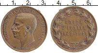 Изображение Монеты Италия Медаль 1918 Бронза VF Витторио Эмануил III