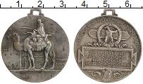 Изображение Монеты Италия Медаль 1929 Посеребрение XF III конференция наци