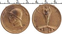 Изображение Монеты Италия Медаль 1918 Бронза VF За победу в ПМВ