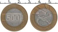 Изображение Монеты Словения 500 толаров 2002 Биметалл XF Чемпионат Мира по фу