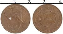 Изображение Монеты Сомали 1 сентесимо 1950 Бронза XF Слон