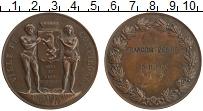 Изображение Монеты Франция Медаль 1901 Бронза XF Медаль города Компен