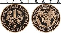 Изображение Монеты Германия Жетон 1996 Латунь Proof- 100 лет Олимпийским