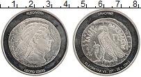 Изображение Монеты Германия Жетон 0 Медно-никель Proof- Древние монеты. Клео