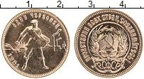 Изображение Монеты СССР 1 червонец 1981 Золото UNC ММД. Y# 85 Проба 900
