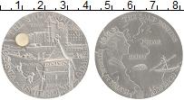 Изображение Монеты Малави 20 квач 2009 Серебро  Соляной путь. Бохня-