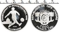 Изображение Монеты Кот-д`Ивуар 1000 франков 2006 Серебро  Чемпионат Мира по фу