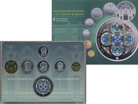Изображение Подарочные монеты Украина 115 годовщина национального банка Украины 2020 Латунь UNC Набор монет Украины