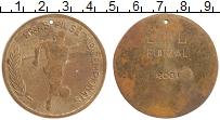 Изображение Монеты Латвия Жетон 2001 Латунь VF Футбол