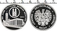 Изображение Монеты Германия Жетон 2003 Посеребрение Proof- 100 лет музею Мюнхен