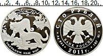 Изображение Монеты Россия 100 рублей 2011 Серебро Proof Сохраним наш мир. Ле