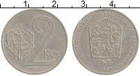 Изображение Монеты Чехословакия 2 кроны 1975 Медно-никель XF Герб