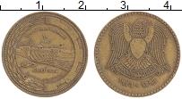 Продать Монеты Сирия 10 пиастр 1976 Бронза