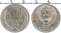 Продать Монеты  50 копеек 1968 Медно-никель