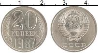 Изображение Монеты СССР 20 копеек 1987 Медно-никель UNC- Герб