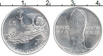 Изображение Монеты Ватикан 5 лир 1969 Алюминий UNC- Павел VI