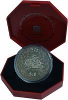Изображение Подарочные монеты Сингапур 10 долларов 1999 Медно-никель Proof